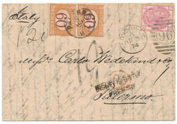 3415: Italy - Postage due stamps