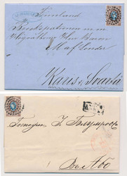 5435020: Russia Imperial 1858 Second Issues Arms perf. 12 1/2 : 12 ?  (Zag. 5-7)