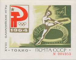 7820: Sport & Games, Olympic summer games 1948-1968