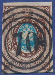 5435010: Russia Imperial 1857-58 First Issues Arms 10k brown & blue (Zag. 1)