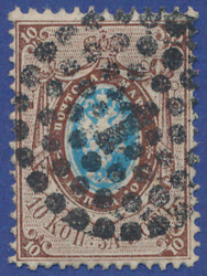 5435015: Russia Imperial 1857-58 First Issues Arms perf. 14 ? : 15  (Zag. 2-4)