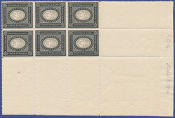 5435070: Russia Imperial 1889-92 Twelfth Issue Arms (Zag. 54-65)