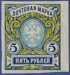 5435090: Russia Imperial 1904 Sixteenth Issue (Zag.83-86)