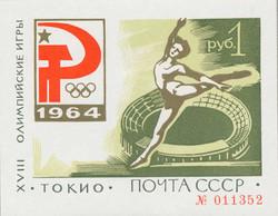 782050: Sport & Games, Olympics, 1964 Tokyo