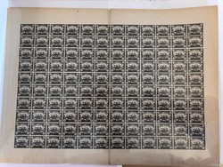 1565: Egypt Suez-Canal company - Stamps bulk lot