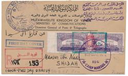 3755: Yemen Republic
