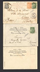 780080: Sport & Games, Olympics, 1906 Athens