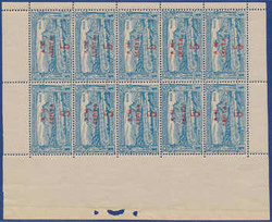 780020: Sport & Games, Olympics, 1896 Athens