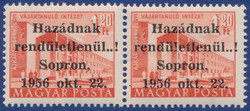 6535: Hungary - Private postal stamps