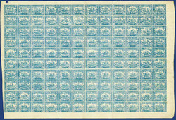 1565: Egypt Suez-Canal company - Private postal stamps