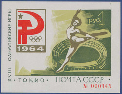 5775: Soviet Union
