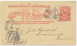 2400: Dominica - Postal stationery