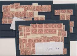 6355: Turkey - Postage due stamps