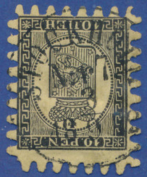 2530015: Finland 1860 Coat of arms rouletted