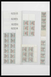 5580: Samoa - Stamps bulk lot