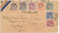 6130: Surinam - Airmail stamps