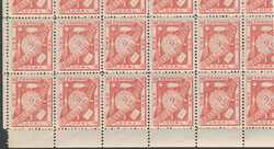 1715: Argentina - Private postal stamps