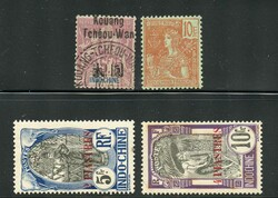 7445: Collections and Lots French Indochina