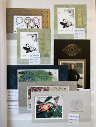 7415: Collections and Lots China - Collections