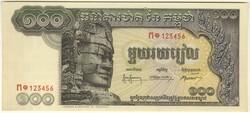 110.570.210: Banknoten - Asien - Kambodscha