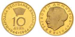 40.60: Europa - Bulgarien