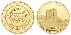 40.140.10: Europa - Griechenland - Euro Münzen