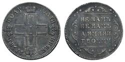 40.420.160: Europa - Russland - Paul, 1796-1801