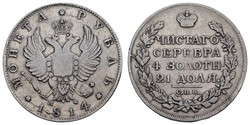 40.420.170: Europa - Russland - Alexander I., 1801-1825