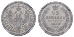 40.420.190: Europa - Russland - Alexander II., 1855-1881
