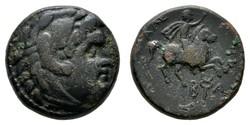 10.20.240.60: Antike - Griechen - Könige von Makedonien - Philipp III., 323-316