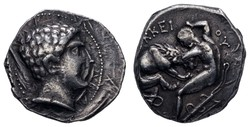 10.20.260: Antike - Griechen - Könige von Paionien