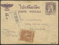 6205: Thailand Besetzung  Malaya