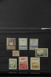 5659: Schweiz Flugpostmarken - Sammlungen