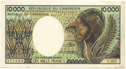 110.550.160: Billets - Africa - Cameroun