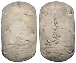 70.180: Asien (mit Nahem Osten) - Japan