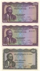110.550: Banknotes - Africa