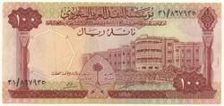 110.570.380: Banknoten - Asien - Saudi Arabien