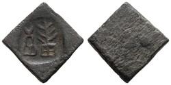 30: Islamic Coins