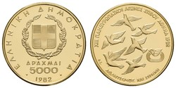 40.140.08: Griechenland Republik ab 1974