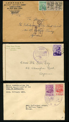 7467: Collections and Lots Japanese Occupation -  Malayan States - Covers bulk lot