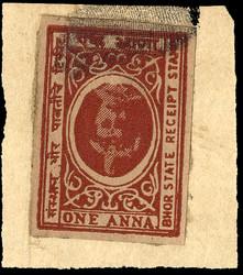 3085: Bo des États de l'Inde