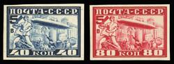 5775: Sowjetunion - Flugpostmarken