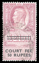 6320: Trucial Staaten - Stempelmarken