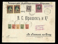 7225: Collections and Lots South Russia