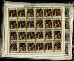 7600: Sammlungen und Posten Arabische Staaten - Sammlungen