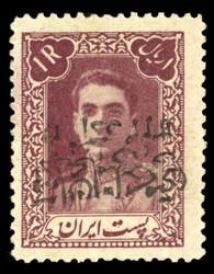 3338: République soviétique Iran Perse