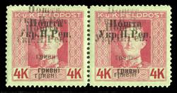 6720: Western Ukraine