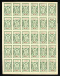 4465: Mosambik Gesellschaft - Stempelmarken
