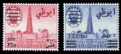 1505: 阿布扎比