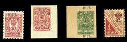 7225: Sammlungen und Posten Süd Russland - Sammlungen